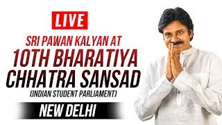LIVE- Jana Sena Chief Pawan Kalyan at 10th Bharatiya Chhat..