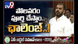 Chandrababu Vs Anil Kumar Yadav heated discussion over Pol..