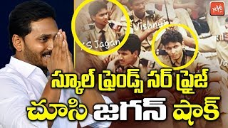 Watch: YS Jagan School Friends Surprise Gift To Him..