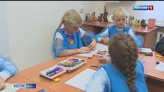 В Нововаршавке открылась обновленная школа искусств