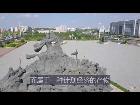 恒大逼宫省政府,中国房地产这次真要完了;单单一个企业导致330万人失业,204万购房者资金打水漂,8400中小企业破产