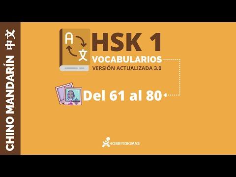61 al 80   Vocabulario del nuevo HSK 1 versión 3.0   Chino mandarín