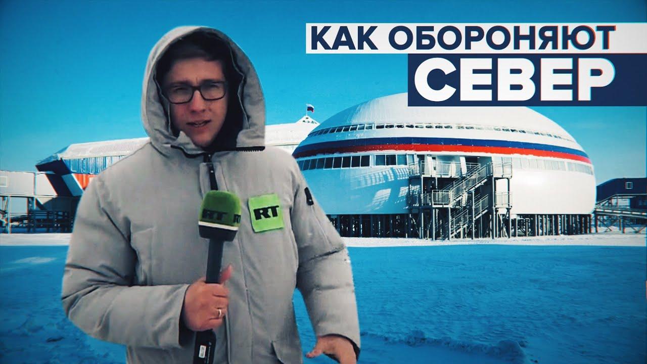 «Арктический трилистник» — самая северная военная база России