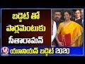 FM Nirmala Sitharaman to present Budget in Parliament