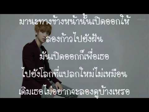 EXO - Two Moons (Thai version cover) by eedlove