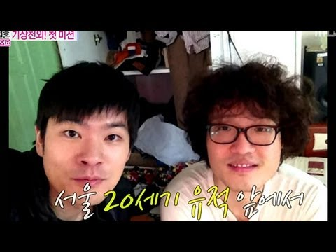 We Got Married, Jung-chi, Jeong In(1) #07, 조정치-정인(1) 20130309