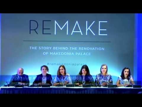 Makedonia Palace Hotel - Remake (07/06/2016)