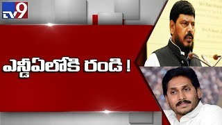 NDA's bumper offer to YS Jagan!..