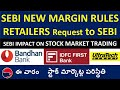 bandhan bank stock, Idfc First Bank STOCK, SEBI NEW MARGI RULES, POLYPLEX STOCK
