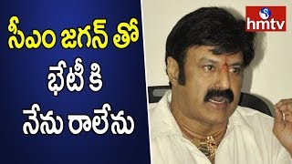 Balakrishna refuses to be part of Chiranjeevi delegation t..