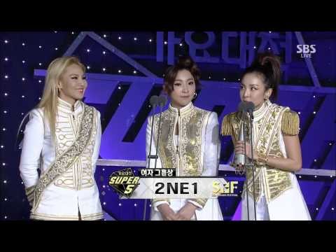 141221 2NE1 & EXO - Best Female & Male Group Award