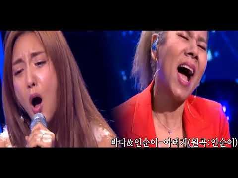 ' 노래부르다 눈물흘리며 우는 가수들 ' 눈물바다가 된 무대들 모음( 휴지 필수 )