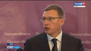 Александр Бурков резко раскритиковал работу министра природных ресурсов и экологии