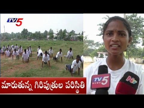 Police Program Training For Tribal Youth At East Godavari | TV5 News