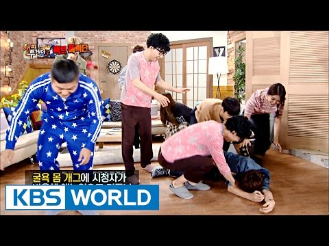 YooJaesuk can tell a future? [Happy Together / 2016.10.20]