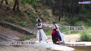 [Woomin Couple] Yeon Woo Jin X Park Min Young - You Are The Best