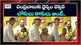 Lokulu Kakulu aunty meets Chandrababu, video goes viral..