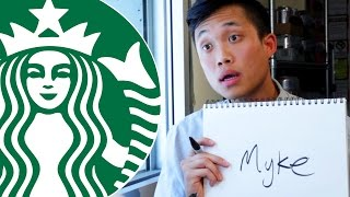 The Starbucks Interview Spelling Test