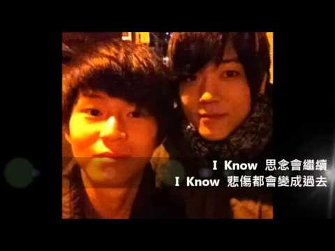 Bii-I Know with Lyrics(歌詞)