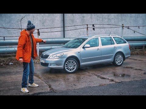 Купили редкую Octavia L&K за 440 тыс.р. Повезло!