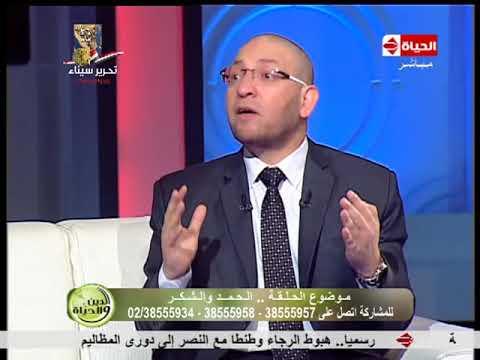 """الدين والحياة - الشيخ عصام الروبي يروي قصة """" رجل يطوف بأمه حول الكعبة """" هـل وفى حقها ؟"""
