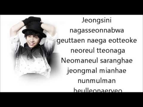 Lee Seung Gi - Losing My Mind Lyrics