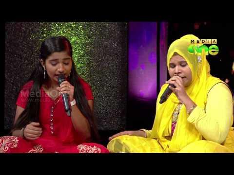 Kanninullil Nooru Thelichavane  Ya Allah... by Azhad