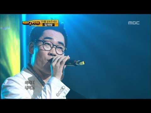1R(3) #15, Kim Yeon-woo : If like me, 김연우 : 나와 같다면 I Am A Singer 20110522