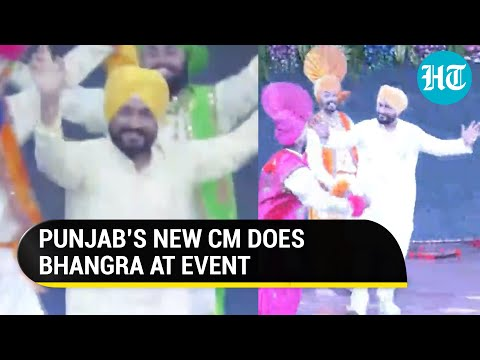 New Punjab CM does Bhangra dance with performers at university event