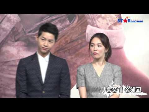 [S영상] '태양의 후예' 송중기 홍콩서 송혜교에게 '진짜 예쁘다' 발언, '이런 달달한 송송커플'