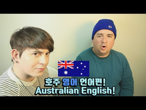 데이브[호주 언어편 2 - WITH 샘해밍턴] Australian English PART 2 With Sam Hammington