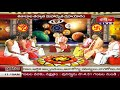 దోష నివారణకు సర్వరాశుల వారు పఠించాల్సిన అంగారక స్తుతి | Dr Bachampalli Santhosh Kumar Sastry  - 07:12 min - News - Video
