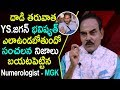 Famous Numerologist about  Jagan future after Attack