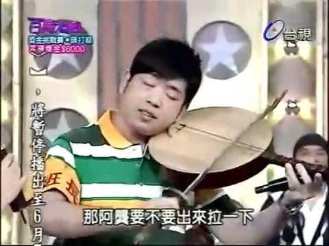 百萬大歌星20090523 第52集 青峰蘇打綠2-5