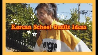 Korean School Outfits : What Korean Students Actually Wear