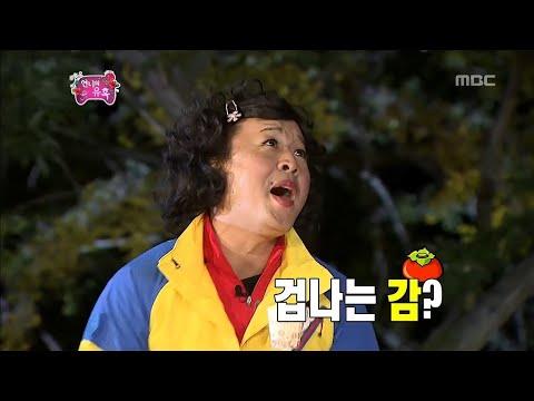 Infinite Challenge, Temptation #08, 언니의 유혹 20121103