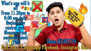 WhatsApp, Instagram, Facebook Down in India | Breaking News image not loading 03/07/19- Ankit Guruji