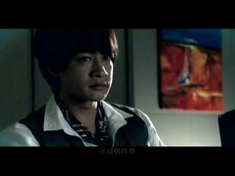 何潤東 - 我記得我愛過 (對峙版) MV