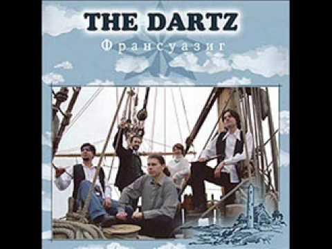 The Dartz - Баллада о проваленном квесте (Цветок)