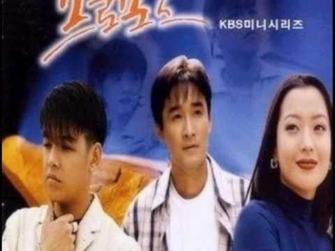 드라마 프로포즈 drama propose