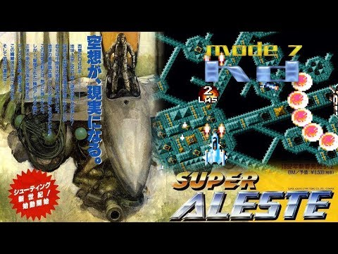 MODE 7 HD - Testing SUPER ALESTE with byuu_san's - bsnes_hm7_b1