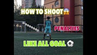 How to shoot penalties like Ronaldo ronaldinho Messi Neymar 2019HD WITH [CAPTAIN KR TUTORIAL]