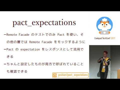 Cookpad awakens / Spot Instances in Cookpad - 庄司 嘉織, 荒井 良太 (Cookpad TechConf 2017)