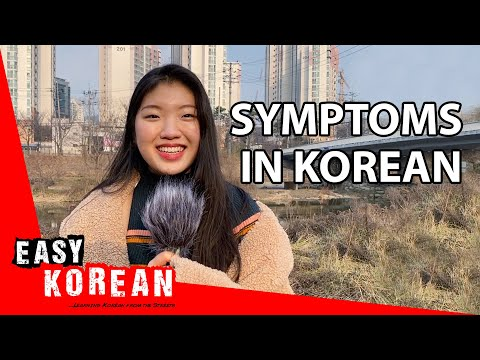 How to say you are sick in Korean | Super Easy Korean 18 photo