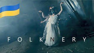 Folknery - Vyplyvalo Utenya