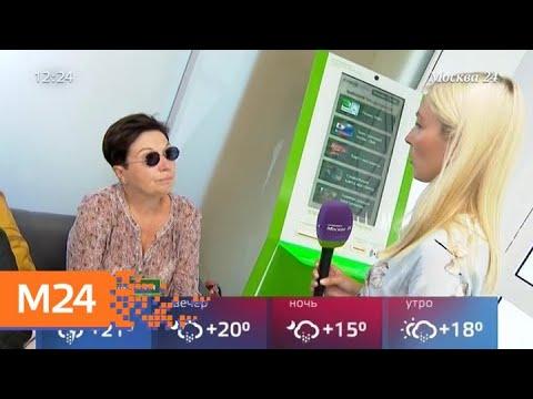 """Павильоны """"Здоровая Москва"""" работают в 46 столичных парках - Москва 24"""