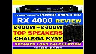Rx4000 nx audio proton sound testing on bridge mode me 4,000watt