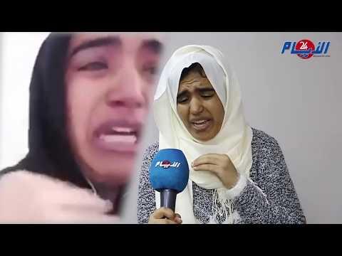 استنجدت بالملك لإنقاذها وتعاطف معها الكثيرون ..سناء تحكي تفاصيل ما وقع لها وظروف عودتها للمغرب