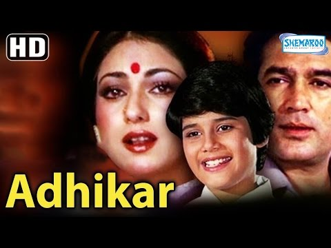 Adhikar {HD} - Rajesh Khanna | Tina Munim | Bindu | Raza Murad | Tanuja | Danny | Zarina Wahab