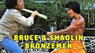 BRUCE - KING OF KUNG FU | The Young Bruce Lee | 醉蛇小子